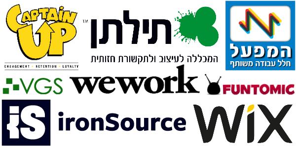 GGJ2016_sponsors