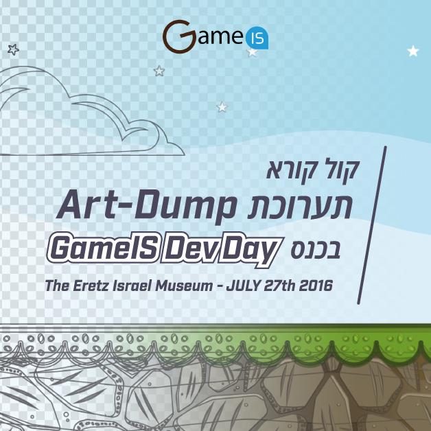 GDD16-artdump-banner-628-628